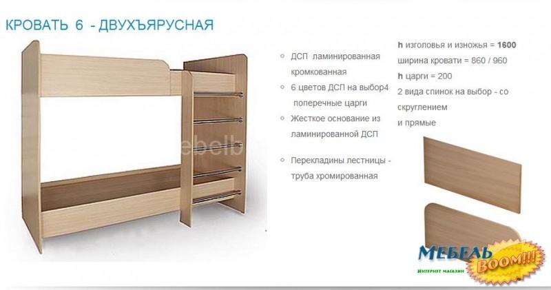 Чертежи двухъярусной кровати своими руками из дсп