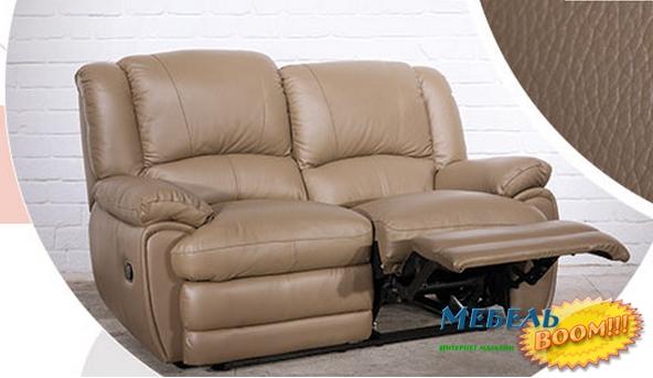 Купить недорогой кожаный диван